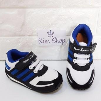 Distro Ds 440 Sepatu Sneakers Anak Laki Perempuan Untuk Sekolahjalan ... - Import Sepatu