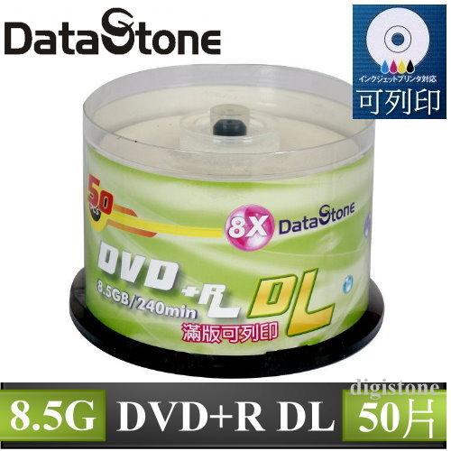DataStone 精選日本版 8xDVD+R DL 可列印 單面雙層 8.5GB (50片布丁桶裝)