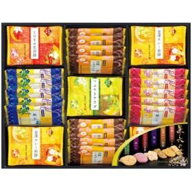 金澤兼六製菓 兼六の華B たまひよSHOP・たまひよの内祝い