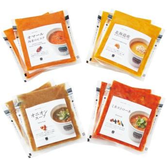 【送料無料】スープストックトーキョー スープセット8個入り たまひよSHOP・たまひよの内祝い