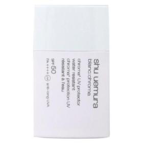 シュウウエムラ shu uemura ブランクロマ クロマ4 UVプロテクター SPF50 PA++++ 40mL サンケア・UV日焼け止め