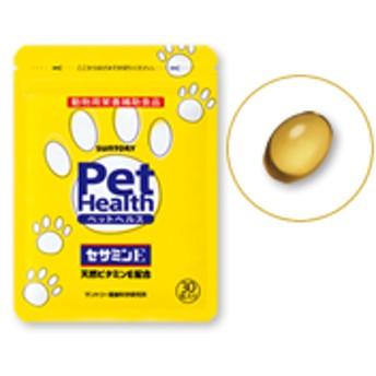 Pet Health(ペットヘルス)セサミンE[動物用栄養補助食品]