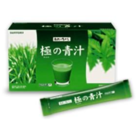 極の青汁(90日分)