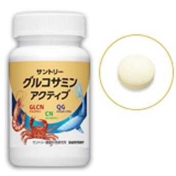 グルコサミン アクティブ(360粒)[機能性表示食品]