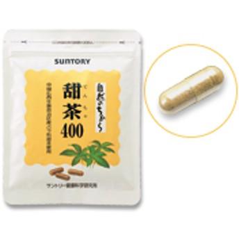 甜茶400