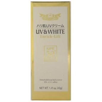 ドクターシーラボ Dr. Ci: Labo UV&WHITE エンリッチリフト50+ SPF50+/PA++++ 40mL サンケア・UV日焼け止め