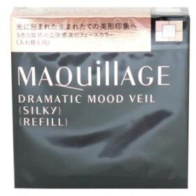 シセイドウ 資生堂 マキアージュ MAQuillAGE ドラマティックムードヴェール 【詰め替え用】【シルキー】 チーク