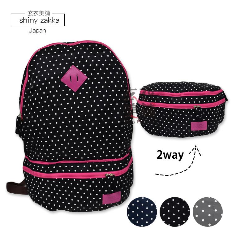 兩用後背包-日本進口旅行輕量摺疊收納包(可拆腰包)-藍/灰/黑-玄衣美舖