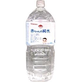和光堂 ベビーのじかん 赤ちゃんの純水 2L 4987244155795 ベビーフード ベビー飲料