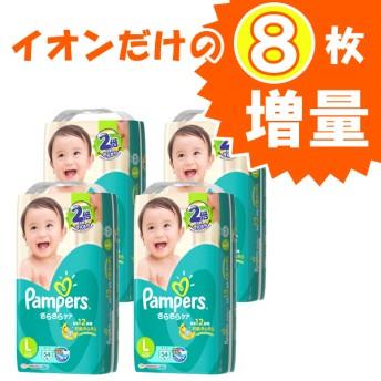 パンパース大容量セット テープ Lサイズ 224枚(54枚x4+イオン限定8枚増量)