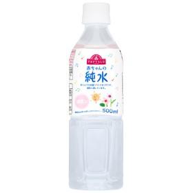 トップバリュ 赤ちゃんの純水500ml 4549741181709 ベビーフード ベビー飲料