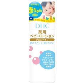 DHC ベビー薬用ローション 100ml 4511413308035 ベビーケア用品 スキンケア