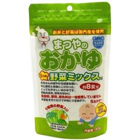 松屋 おかゆ 5つの野菜ミックス 80g 4510549002343 ベビーフード 5ヶ月 ー