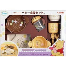 コンビ くまのプーさん ベビー食器セット C 4972990149457 お食事用品 食器セット