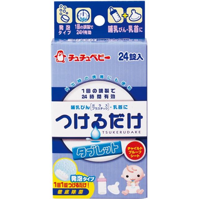 チュチュベビー ジェクス チュチュベビー つけるだけタブレット 4973210991504 調乳 授乳用品 哺乳びん洗い 消毒