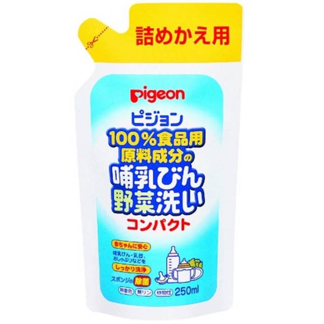 ピジョン 哺乳びん野菜洗いコンパクト詰めかえ用250ml 4902508121149 調乳 授乳用品 哺乳びん洗い 消毒