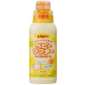 ピジョン 赤ちゃんの柔軟剤ベビーソフター香り付600ml その他ベビー用品