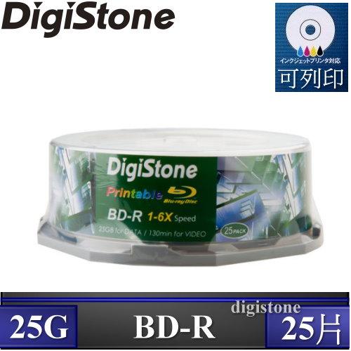 DigiStone 國際版 A+ 藍光 6X BD-R 25GB 滿版可列印(支援CPRM/BS) 25片桶裝