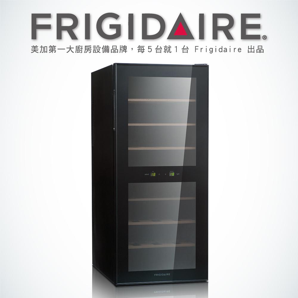 美國富及第Frigidaire Dual-zone 24瓶裝質感雙溫酒櫃 FWC-WD24F ( FWC-WD24SX 後續機種 紅酒櫃