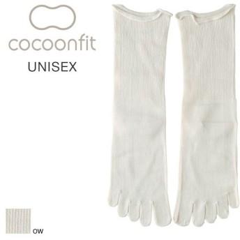 【メール便(12)】 (コクーンフィット)cocoonfit 薄くて目立たない 足首にやさしい5本指ソックス 冷え取り 日本製 吸湿 放湿