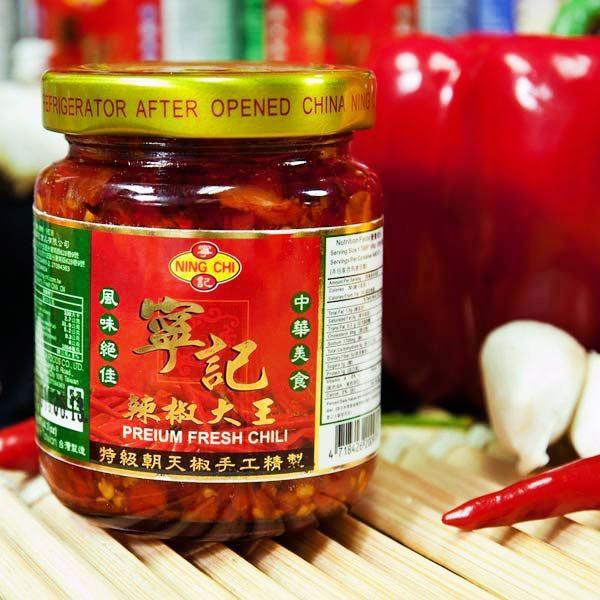 《寧記》任選兩罐_120g辣椒大王/豆豉香魚/蒜蓉朝天辣椒醬/金鉤辣椒