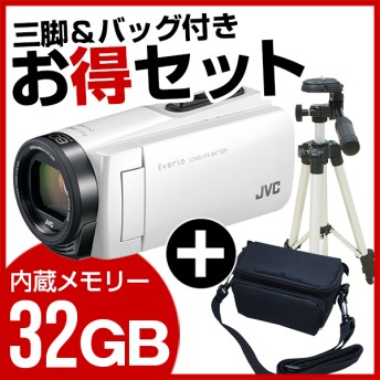 JVC(ビクター) GZ-F270-W ホワイト Everio + KA-1100 三脚&バッグ付きお得セット [フルハイビジョンメモリービデオカメラ(32GB)]