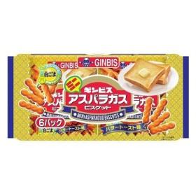 ミニアスパラガス バタートースト味 6パック【お菓子】