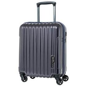 スーツケース コインロッカー対応キャリー(25L) SK-0722-41 ネイビーカーボン