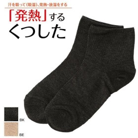 【メール便(10)】 発熱するくつした クルーソックス 重ね履き用 日本製