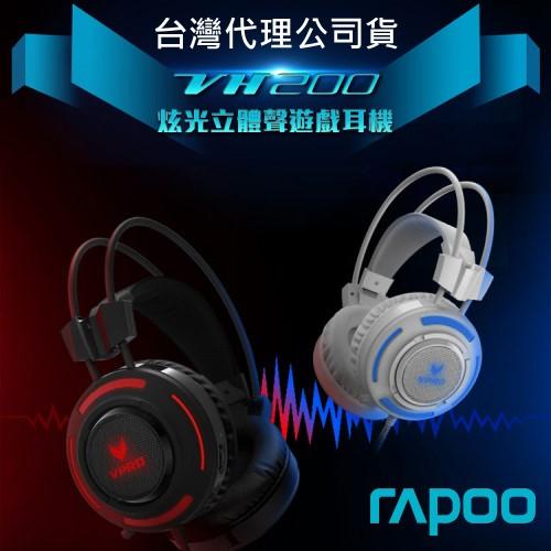 RAPOO 雷柏 VH200 炫光遊戲耳機  超值電競耳麥