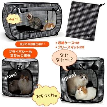 猫壱ポータブル (携帯・防災用品) ケージ+トイレセット・クロ