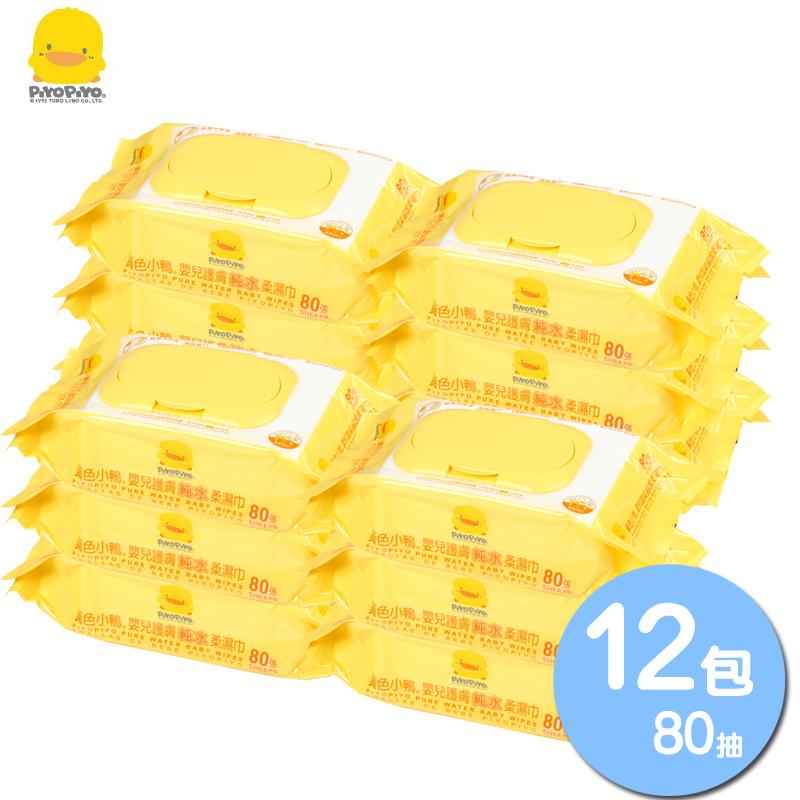 黃色小鴨 嬰兒柔濕巾80抽-12入