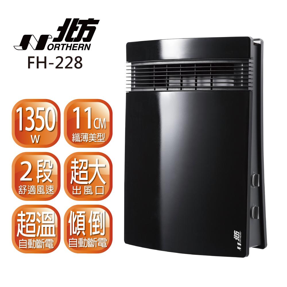 北方 NOTHERN   直立式電暖器 FH-228