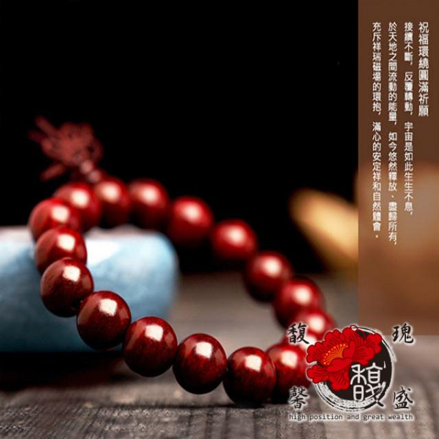 手環【祝福祈福紅木圓珠】紅酸枝 天然 佛珠 平穩 手鍊 開運 含開光 馥瑰馨盛NS0448