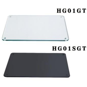 クリアガラス追加天板 [HF. HGシリーズ用 /12m厚] HG01GT クリアガラス