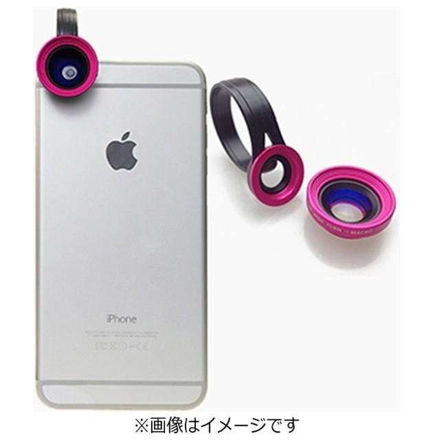 クリップ式スマホレンズ Polalens(ポラレンズ) CW67 ピンク(接写・ワイド130°の2種レンズセット)