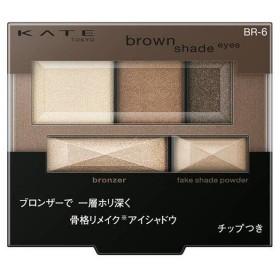 KATE(ケイト)ブラウンシェードアイズN BR6