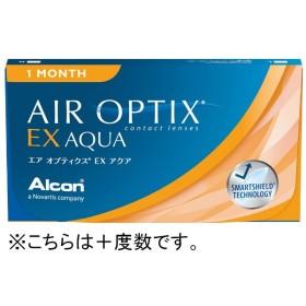 エアオプティクスEXアクア(BC8.4 / PWR+4.25 / DIA13.8)