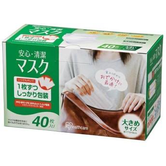 安心・清潔マスク 大きめサイズ(40枚入)[マスク]