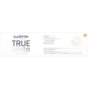 シュミテクト トゥルーホワイト 80g 〔歯磨き粉〕