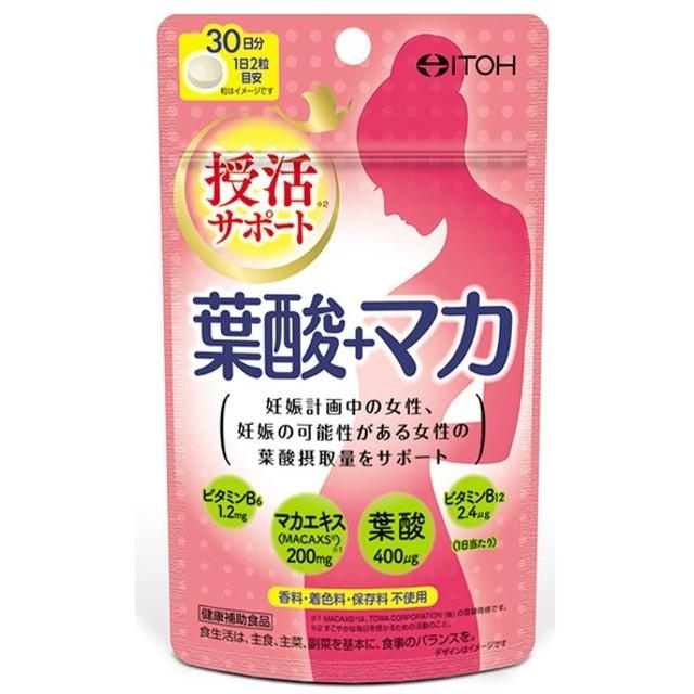 葉酸+マカ(60粒)