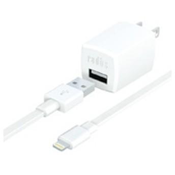 iPhone5対応 1.0A ACアダプター(ホワイト) RA-ADF91W