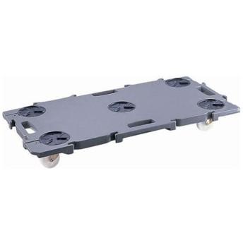 ミニポリトラー GN-900 <HPL0301>