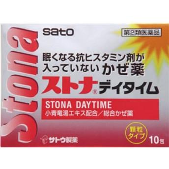 【第(2)類医薬品】 ストナデイタイム(10包)〔風邪薬〕