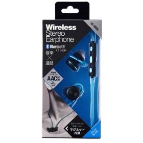 bluetooth イヤホン カナル型 ブルー QB-080 [リモコン・マイク対応 /ワイヤレス(左右コード) /Bluetooth]