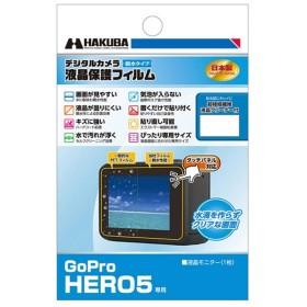 液晶保護フィルム 親水タイプ(GoPro HERO5 Black専用) DGFH-GHERO5