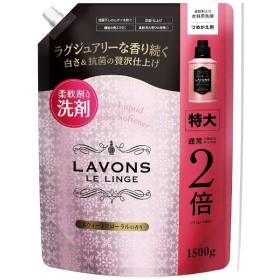 LAVONS(ラボン)柔軟剤入り洗剤 スウィートフローラル つめかえ用 特大