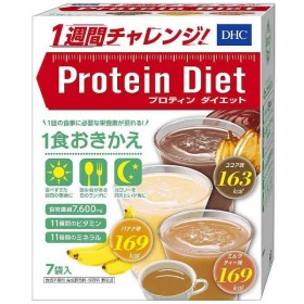 DHC(ディーエイチシー) プロティンダイエット(7袋入)〔美容・ダイエット〕