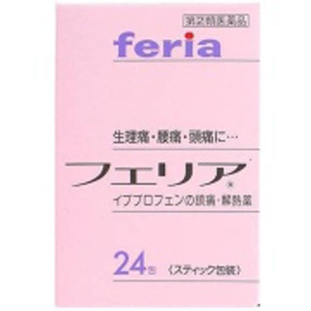 【第(2)類医薬品】 フェリア(24包)〔鎮痛剤〕