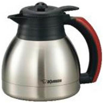 コーヒーメーカー ステンレスサーバー SERECKS-RA